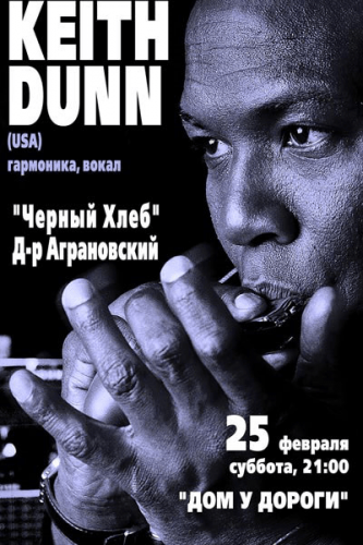 Keith-Dunn-Cafe-Gogol-Moscow, Russia
